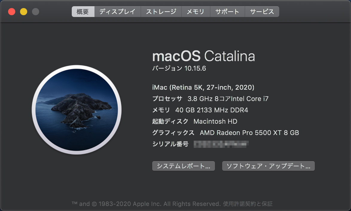 【Mac】給付金諸々で iMac Retina 5K 27-inch 2020 を購入! - kz-wood.com